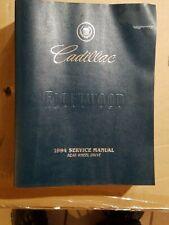 1994 Cadillac -Fleetwood Service  Shop-Manual