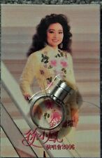 PAULA TSUI PROMOTIONAL COLORFUL LIGHTING RING 2006 NEW SEALED, MGM VEGAS GIFT