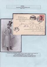 China 1912 PPC Postcard SH to GB via French PO Multi CDS & Republic 4 Char. O/P