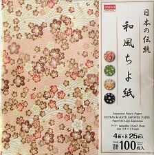 JAPANESE 100 pcs Square Folding ORIGAMI CHIYOGAMI CRAFT PAPER  4 Patterns