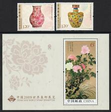 CHINA MNH 2009 WORLD STAMP EXHIBITION STAMPS + S/S