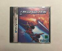 Layer Section Sega Saturn SS Japan