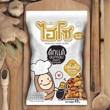 Hiso Crispy Silkworm Original Flavor Local Thailand Snack 15g