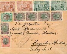 Bulgaria mail stamps King Ferdinand Registered to Zagreb - Mix stamps travel