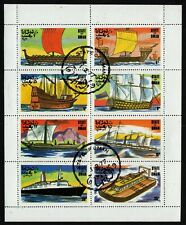 STATE OF OMAN, USED CTO MINI SHEET OF 8 SHIPS, BOATS & CANOES, YEAR 1977