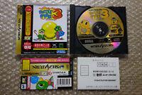 "Puzzle bobble 3 Seganet + Spine/Registration ""Good Condition"" Sega Saturn Japan"