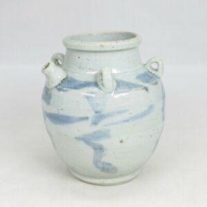 D1910: Southeast Asian old blue-and-white porcelain water pitcher with four ears