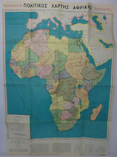 AFRICA'S VTG POLITICAL - PHYSICAL & PRODUCTIVE MAP FROM 60'S