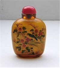 "Antique Chinese Reverse Paint Birds Snuff Bottle Hand Signed/Etched ""China"" NICE"