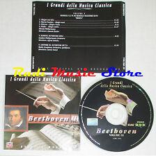 CD BEETHOVEN III 2000 GRANDI DELLA MUSICA CLASSICA kosler anton nanut lp mc dvd