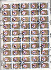CCCP 25 Feuilles Sheets 50TP/stamps Championats amateurs de BOXE  1989 URSS