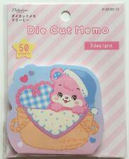 LAST Lovely Kawaii Retro Dreamy Block Note Die Cut Memo Pad 50 Animal Bear JAPAN