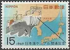 Timbre Bateaux Japon 945 ** lot 19412