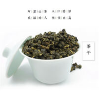 Premium Organic High Mountain Tea Taiwan Jin Xuan Oolong