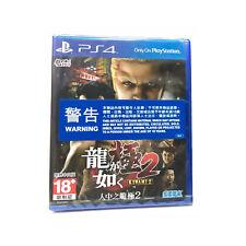 YAKUZA RYU GA GOTOKU KIWAMI 2 II PlayStation PS4 2017 Chinese