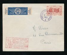 EXHIBITION POSTMARK 1951 AIRMAIL..FRENCH WEST AFRICA TRADE FAIR..SHIP + ELEPHANT