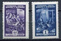 28308) Russia 1959 MNH New Education 2v Scott #2230/31