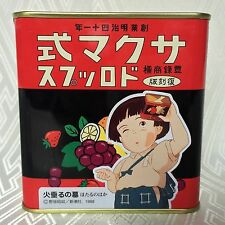 SETSUKO'S SAKUMA DROPS Sweets Candies from Grave of the Fireflies Studio Ghibli