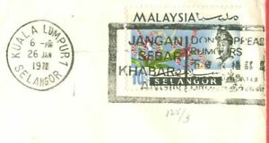 Malaysia 10c ORCHID Solo used on SLOGAN Cancel PRINTED MATTER Cover USA 1970