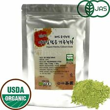 Pure 100% Young Leaf Organic Matcha Green Tea Powder 200g, USDA,EU,JAS certified