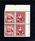 1950 *MUH* 2.5d MAROON - NSW + VIC CENT. of 1st Postage Stamp - BLOCK of 4 + PIP