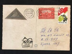 1970's ELVIS PRESLEY German  postcard Used in Singapore franked US stamp !!