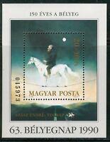 HUNGARY-1990.Souv.Sheet - 63rd Stampday (Painting, Art)  MNH! Mi Bl.212