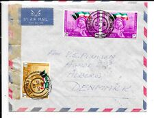 KUWAIT 1963 COMMERCIAL COVER TO DENMARK