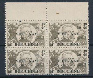 [83644] Vietnam 1946 : 4x Good Very Fine Mint No Gum Stamp in Block