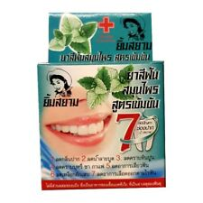 3 x Toothpaste Yim Siam Herbal Concentrate Breath Reduce 25g.