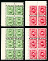 Egypt Stamps # M14-15 XF OG NH Scott Value $280.00