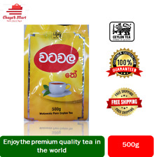 Watawala Pure Ceylon Tea BOPF  - Premium Quality Fresh Tea - 500g