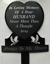 Memorial Plaque Grave Heart Personalised HUSBAND In Loving Memory