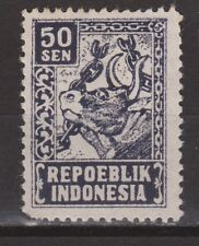 Indonesie Indonesia Java Madoera 34 MNH Japanese occupation OPEN S