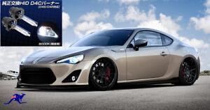 2 X 8000K D4S Xenon HID Bulbs Lexus GS IS 200 250 350 Toyota Aurion LandCruiser