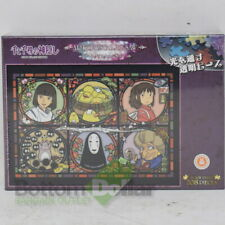 Ensky 208pc Spirited Away From Monthly Wonderland Art Crystal Jigsaw Puzzle