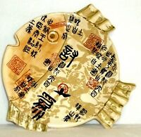 Chinese Calligraphy Fish Heavy Ceramic Platter Plate 11 Inches in Diameter
