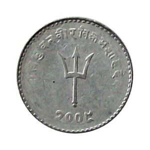 𝗡𝗲𝗽𝗮𝗹 1952 𝟮𝟬-𝗣𝗮𝗶𝘀𝗮 SILVER Coin ♕King TRIBHUVAN♕【Cat № 𝗞𝗠#𝟳𝟭𝟲】F