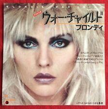 "BLONDIE -War Child- Rare Japanese White Label Promo 7"" (Vinyl Record) Chrysalis"