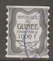 Africa France revenue fiscal stamp 2-19-21 used AS SEEN  - Guinee