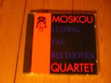 Moscow String Quartet BEETHOVEN Alykova Yevgeniya Alikhanova Ogranovitch