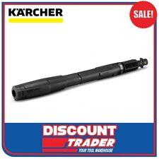 Karcher Vario-Power Spray Jet Lance Full Control VP 180 K6 - K7 - 2.642-726.0