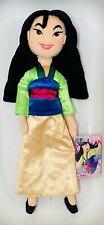 "BNWT Disney Mulan - Princess Mulan Plush Doll - Medium 18"""