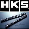 HKS Uprated 256/264 Camshafts -For R33 Skyline GTST RB25DET (Stardrive CAS only)
