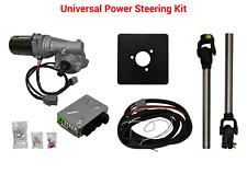 Superatv Ez Steer Power Steering Kit Universal 220w