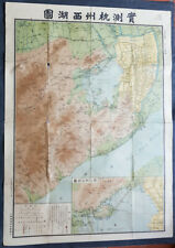 1930 Chinese Commercial Press Large Antique Map of Hangzhou West Lake China Rare