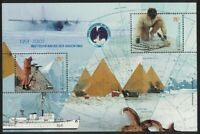 Argentina Antarctic Institute Ship Fossils Starfish MS 2001 MNH SG#MS2830