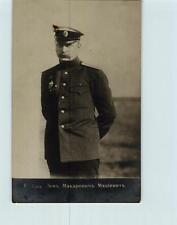 Lion Makarovich Matsievich - Russia - Antique Photo Postcard (224264)