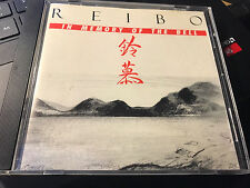 """Ronnie Nyogetsu Seldin """"Reibo In Memory Of The Bell"""" JAPAN cd AIB 94001"""