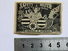 Etiquette Boite d'Allumette JAPON DRAGON Old JAPAN Matchbox Label  J
